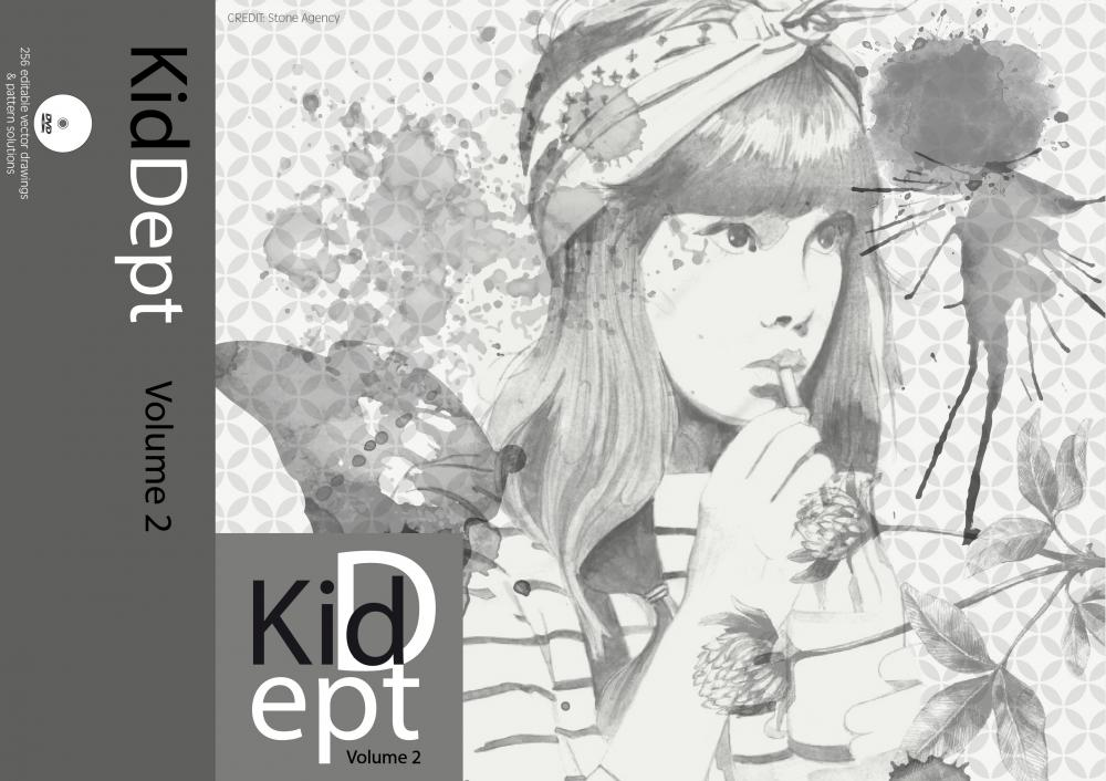 Kid+Dept+Volume+2